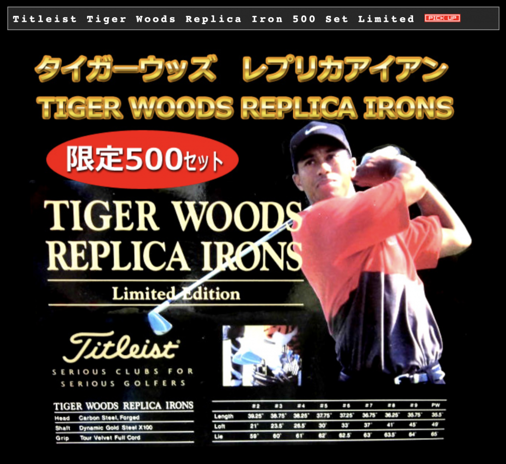 Tiger Woods Replica Irons